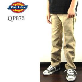 ディッキーズ チノパン キッズ ジュニア 子供 QP873 スリム ストレート パンツ BOYS SLIM STRAIGHT PANT