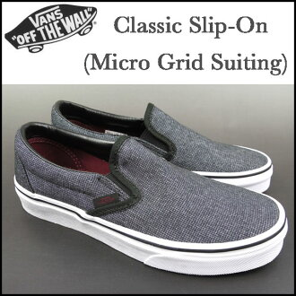 VANS/卡車/懶漢鞋/運動鞋/CLASSIC SLIP-ON(Micro Grid Suiting)/帆布/VN-0XG8DLX 02P05Dec15