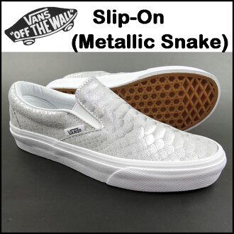 VANS卡车懒汉鞋女士尺寸CLASSIC SLIP-ON(Snake)运动鞋皮革05P27May16
