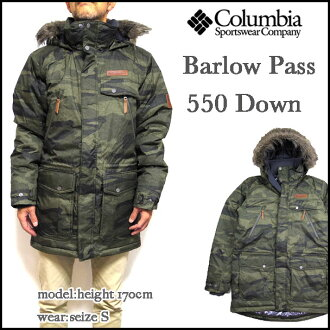 哥伦比亚COLUMBIA羽绒服人Barlow Pass 550 Turbo Down Jacket防寒外衣05P03Dec16