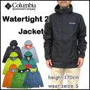 コロンビア ジャケット メンズ Watertight2 ウォータータイト マウンテンパーカー COLUMBIA ウィンドブレーカー RM2433 05P03De...