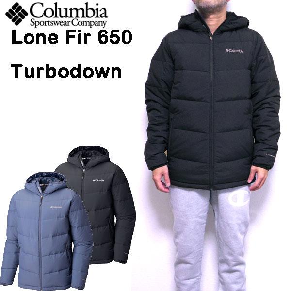コロンビア COLUMBIA ダウンジャケット メンズ Lone Fir 650 Turbo Down Hooded Jacket 18秋冬新作 S M L XL