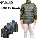 コロンビア ダウンジャケット メンズ Lake 22 Down アウター Columbia 防寒 USA S M L XL