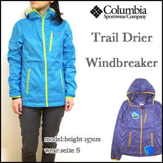 哥倫比亞 / 哥倫比亞 / 婦女 / 登山風衣 /Trail 乾燥風衣 / 外套 / 婦女 / 雨夾克 /WL2165