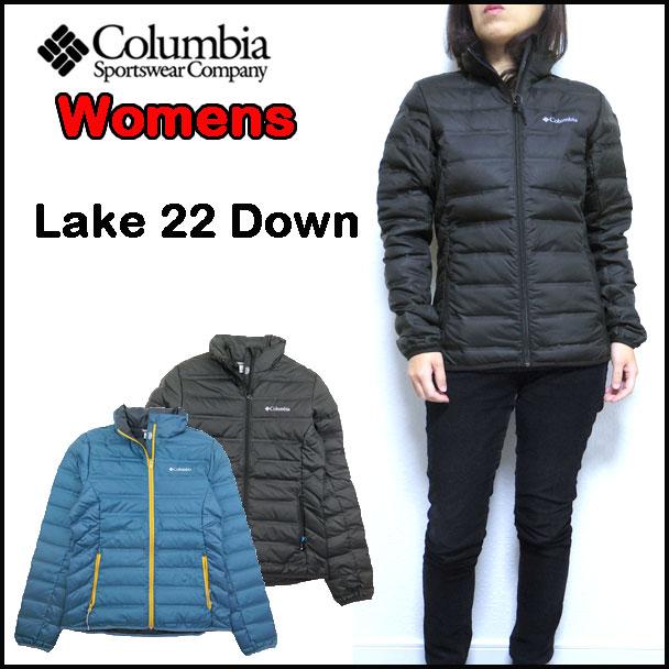 コロンビア レディース ダウンジャケット Columbia Lake 22 Down 17秋冬 XS-L