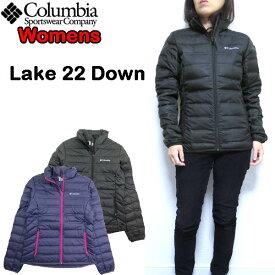 コロンビア レディース ダウンジャケット Columbia Lake 22 Down 18秋冬 XS S M L