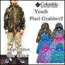 Columbia/コロンビア/ジャケット/キッズ/マウンテンパーカー/ジュニア/YOUTH PIXEL GRABBER2 Wind Jacket/ピクセルグラバ...