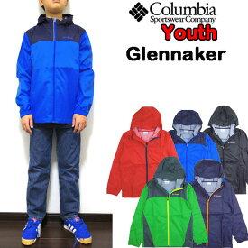 コロンビア Columbia ジャケット キッズ マウンテンパーカー Youth Glennaker Jacket 男の子 女の子