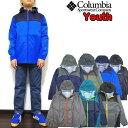 コロンビア ジャケット キッズ Youth Glennaker Jacket 19FW 110 120 130 140 150 160 170cm 薄手 男の子 女の子 ウィンドブレーカー