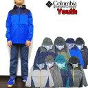 コロンビア ジャケット キッズ Youth Glennaker Jacket 110 120 130 140 150 160 170cm 薄手 男の子 女の子 ウィンドブレーカー