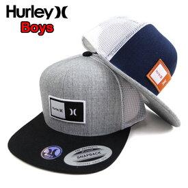 ハーレー HURLEY キッズ キャップ ボーイズ BOYS NATURAL SNAPBACK CAP 19新作 男の子 帽子 BQ2012