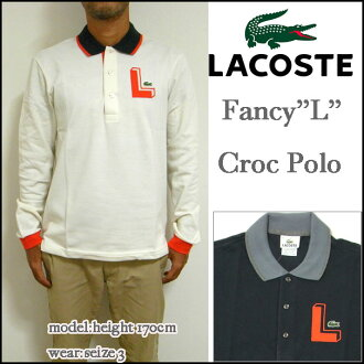 "LACOSTE/ lacoste / polo shirt / men / long sleeves /PH1059/Mens Semi Fancy ""L"" Croc Pique Polo/ applique polo / tricolor / biz polo"