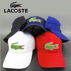 ラコステ 帽子 メンズ キャップ LACOSTE ビッグロゴ RK8217 Mens Big Croc Gabardine Cap ブランド