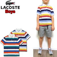LACOSTE/ラコステ/キッズ/ポロシャツ/ジュニア/子供/ボーイズ