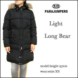 Parajumpers Light Bear