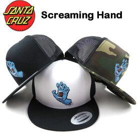 サンタクルーズ キャップ 帽子 メンズ SANTA CRUZ スクリーミング ハンド メッシュ トラッカー