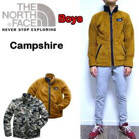 ノースフェイス キッズ ジャケット フリース BOYS Campshire Full Zip アウター 男の子 120 130 140 150 160 170cm