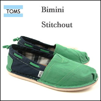 TOMS SHOES / Tom's shoes / women's / slip-on /Womens Bimini Stitchout / green / Bimini stitch out