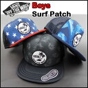 VANS バンズ キッズ 帽子 メッシュキャップ SURF PATCH TRUCKER CAP ジュニア 子供