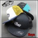 VANS バンズ キッズ 帽子 メッシュ キャップ CLASSIC PATCH TRUCKER CAP ジュニア トラッカーハット