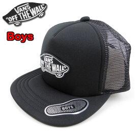 バンズ VANS キッズ 帽子 メッシュ キャップ CLASSIC PATCH TRUCKER CAP 20新作 ブランド トラッカーハット