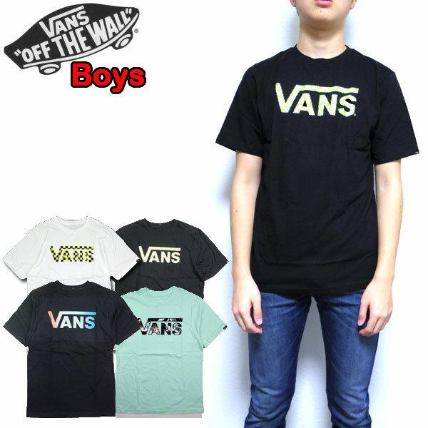 バンズ VANS キッズ Tシャツ ボーイズ BOYS CLASSIC LOGO FILL TEE 19新作 男の子 ロゴ 半袖 130 140 150 160 170
