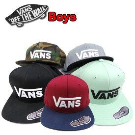 バンズ キッズ 帽子 キャップ VANS 男の子 スナップバック DROP V II CAP ジュニア 刺繍 19新作