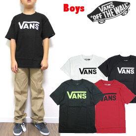 バンズ キッズ Tシャツ VANS ボーイズ BOYS CLASSIC LOGO TEE クラシック ロゴ 男の子 120 130 140 150 160 170