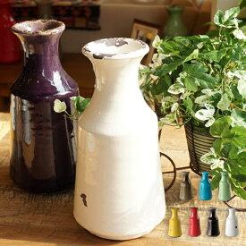 Vase(フラワーベース) 花瓶 DULTON(ダルトン) 全7色