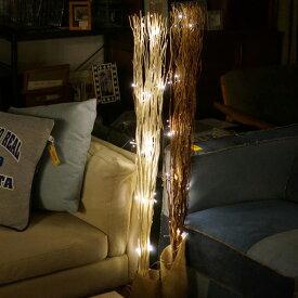 フロアライト ボタニックブランチフロアライト Botanic Branches Floor light AOL-630BR AOL-630WH LED 天然木 枝 電池式 クリスマス イベント【送料無料】
