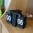 置き時計 フリップクロックルフトブラック FLIP CLOCK LUFT BLACK 壁掛け おしゃれ 時計 北欧 シンプル レトロ カジュ…