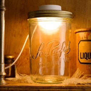 BOTANIC Jar light ボタニックジャーライト AOL-603/190