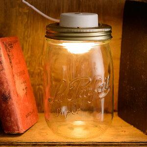 BOTANIC Jar light ボタニックジャーライト AOL-604/180
