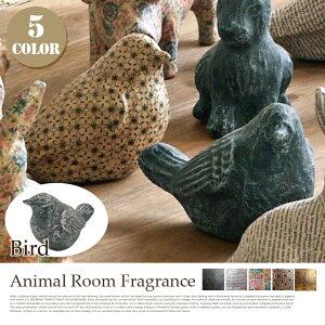 アニマル型ルームフレグランス&貯金箱 animal room fragrance AGA-2 バード グレープフルーツの香り 5タイプ