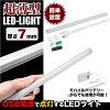 【メール便対応可能】LEDライト照明薄型バーライトUSB式USBライトデスクライト卓上ライトLEDライト