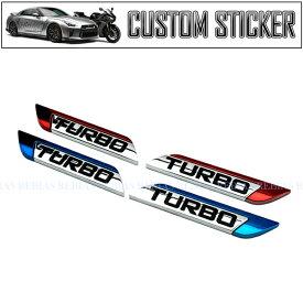 【メール便対応可能】汎用 ステッカー TURBO ターボ 3D 立体 エンブレム 走り屋 ドリフト クール カスタム ステッカー カーステッカー