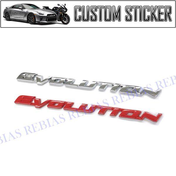 【メール便対応可能】 EVOLUTION エンブレム ステッカー エボリューション カスタム パーツ ランサー カー用品