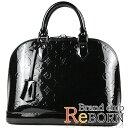 b1183ab92 Brand club ReBORN: Women's Bag - Bags - Bags, Accessories & Designer ...