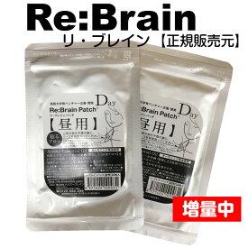 リ・ブレインパッチ 昼用 36P×2袋セット認知症アロマ