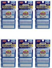 やわらか歯間ブラシ SS−Mサイズ 40本 【 小林製薬 】 【 フロス・歯間ブラシ 】6個セット!