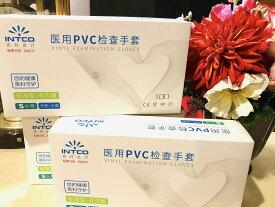 pvcグローブ 医療用手袋 使い捨て手袋 Sサイズ ゴム手袋 100枚組 高品質手袋 1周年記念価格! 格安!