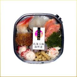 北海三昧海鮮漬300g10種の海鮮のハーモニー