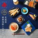 お歳暮 ギフト 北海道 豪華海鮮7点セット【送料無料】累計45,000セット販売グルメ ギフト 誕生日 お返し 人気 食品 食…