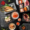 遅れてごめんね 母の日ギフト グルメ 高級 食べ物 北海道 海鮮7点セット 笑(えみ)【送料無料】【累計販売数100,000個…