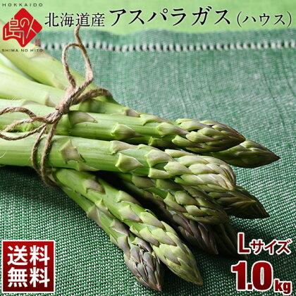 北海道産「ご自宅用グリーンアスパラ」2kg北海道の自然の恵みを産地直送!※産地より収穫後に直送【配達日指定不可】