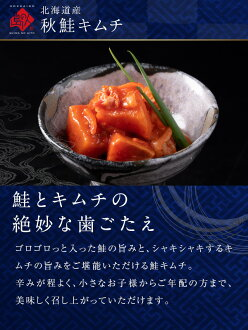 送料無料北海道の高級海鮮ギフト9点セット島の人セレクション