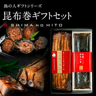 Kelp roll gift set natural Sockeye Salmon 100%! Kelp 太巻 Sockeye Salmon (dressing) and most popular! Than eat salmon kelp lap volume. /
