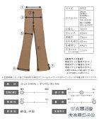 ハイウエストフレアリブパンツ(R191024-k・R191025-k)レディースボトムスパンツ伸縮性ハイウエストレギンスリブスリット入り無地フィット春recaレカメール便対応10
