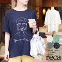 モチーフプリントTシャツ(180678) メール便対応 レディース 2018年夏新作 半袖 五分袖 カットソー トップス モチーフプリント カジュアル ゆったり 大きめ 全4色 フリーサイズreca