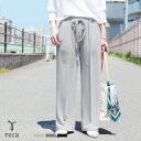 イージーパンツ(200101-k) reca レカ 【メール便対応10】